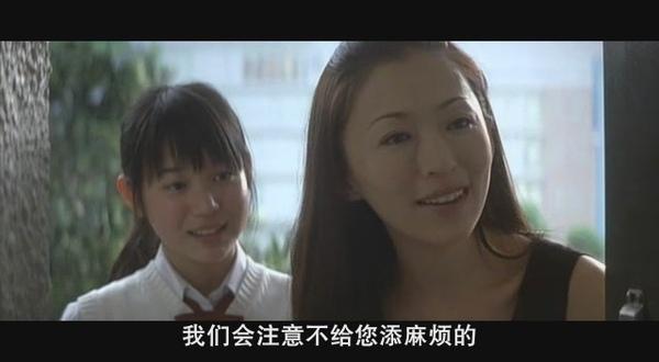 嫌疑犯X的獻身.Suspect.X.2008.JAP.DVD-RMVB-CD2-人人影視-Slayercjc[(082865)15-53-55].JPG