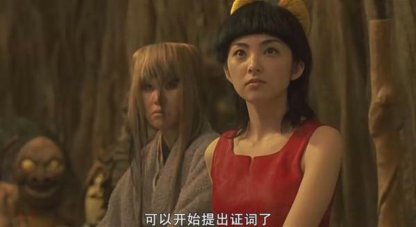 [ 電影] 影視帝國(bbs.cnxp.com).鬼太郎.Kitaro.2007.DVDRip.cd2[(004240)06-59-21].JPG