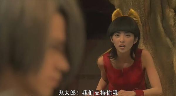 [ 電影] 影視帝國(bbs.cnxp.com).鬼太郎.Kitaro.2007.DVDRip.cd2[(005315)06-59-42].JPG