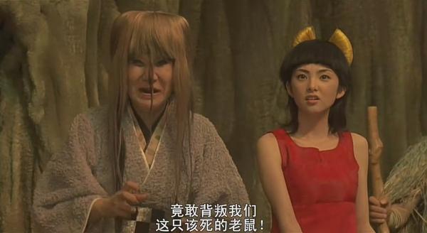[ 電影] 影視帝國(bbs.cnxp.com).鬼太郎.Kitaro.2007.DVDRip.cd2[(008180)07-02-53].JPG