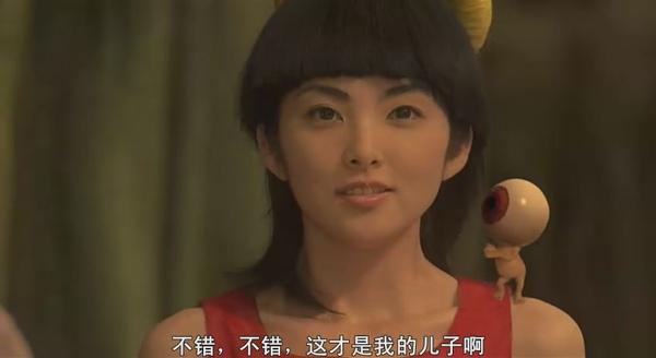 [ 電影] 影視帝國(bbs.cnxp.com).鬼太郎.Kitaro.2007.DVDRip.cd2[(015190)07-25-32].JPG