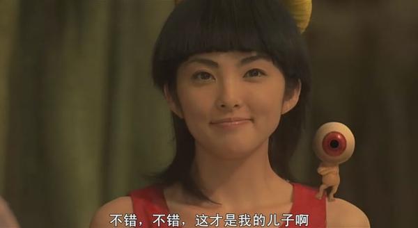 [ 電影] 影視帝國(bbs.cnxp.com).鬼太郎.Kitaro.2007.DVDRip.cd2[(015215)07-25-47].JPG