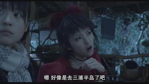 [RMVB電影][鬼太郎 2 千年咒歌].[Gegege.No.Kitaro.2.Sennen.Noroi.Uta][2008][CD1][Chs][YYeTs][(018244)10-16-23].JPG