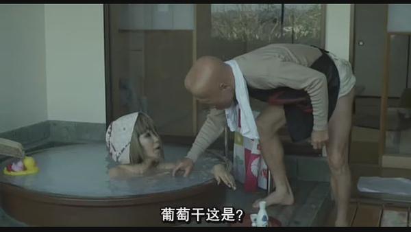 [RMVB電影][鬼太郎 2 千年咒歌].[Gegege.No.Kitaro.2.Sennen.Noroi.Uta][2008][CD1][Chs][YYeTs][(020007)10-18-17].JPG