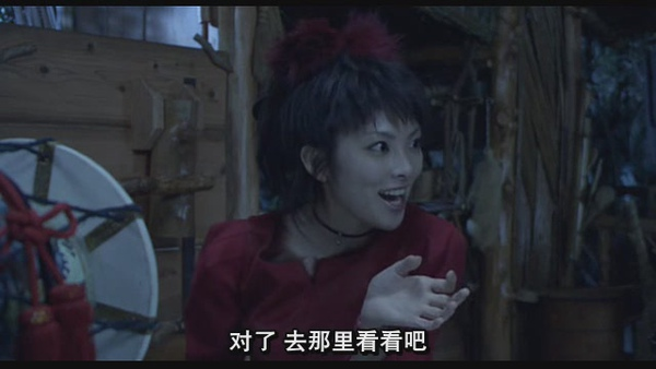 [RMVB電影][鬼太郎 2 千年咒歌].[Gegege.No.Kitaro.2.Sennen.Noroi.Uta][2008][CD1][Chs][YYeTs][(023642)10-22-05].JPG