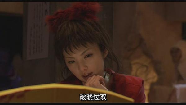 [RMVB電影][鬼太郎 2 千年咒歌].[Gegege.No.Kitaro.2.Sennen.Noroi.Uta][2008][CD1][Chs][YYeTs][(028005)10-25-35].JPG