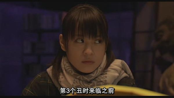 [RMVB電影][鬼太郎 2 千年咒歌].[Gegege.No.Kitaro.2.Sennen.Noroi.Uta][2008][CD1][Chs][YYeTs][(028191)12-44-54].JPG