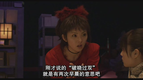 [RMVB電影][鬼太郎 2 千年咒歌].[Gegege.No.Kitaro.2.Sennen.Noroi.Uta][2008][CD1][Chs][YYeTs][(030542)10-27-37].JPG
