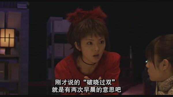 [RMVB電影][鬼太郎 2 千年咒歌].[Gegege.No.Kitaro.2.Sennen.Noroi.Uta][2008][CD1][Chs][YYeTs][(030786)12-45-17].JPG