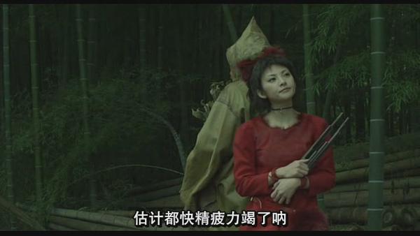 [RMVB電影][鬼太郎 2 千年咒歌].[Gegege.No.Kitaro.2.Sennen.Noroi.Uta][2008][CD1][Chs][YYeTs][(055394)10-49-56].JPG