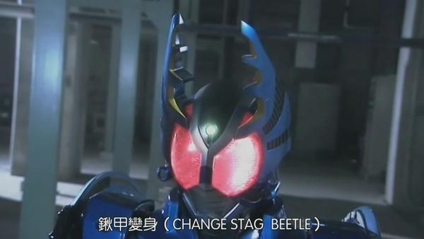 假面騎士Kabuto-21[(061348)22-28-31].JPG