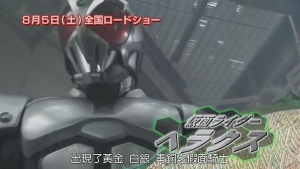 假面騎士Kabuto-21[(068620)22-36-33].JPG