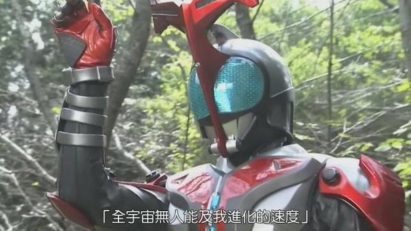 假面騎士Kabuto-37[(032152)11-49-43].JPG