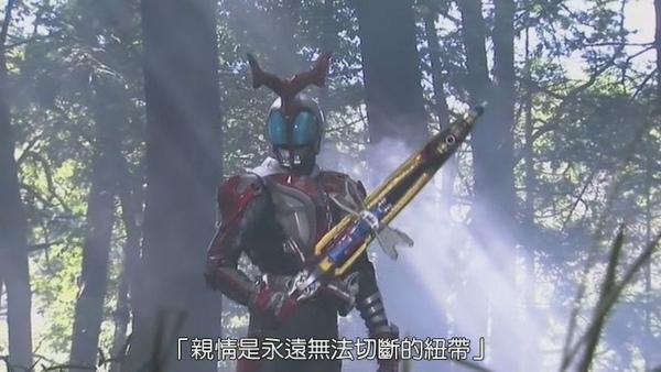 假面騎士Kabuto-37[(063715)12-31-06].JPG