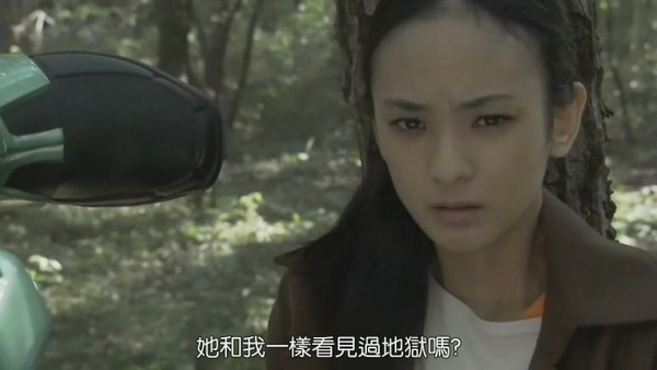假面騎士Kabuto-40[(007525)18-39-09].JPG