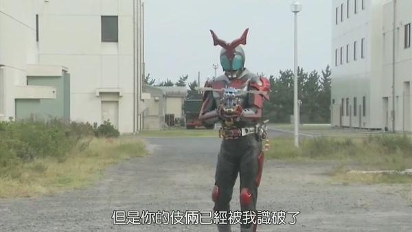 假面騎士Kabuto-42[(026750)21-08-51].JPG