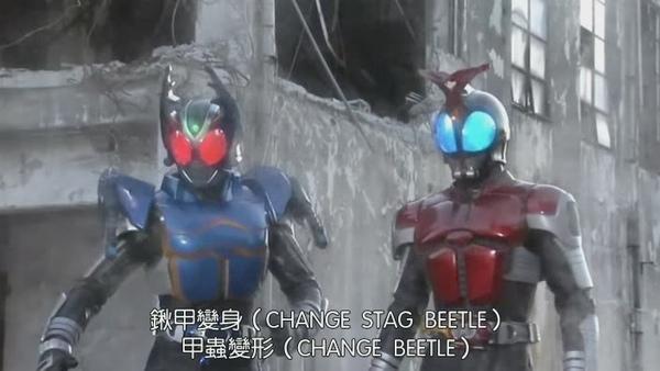 假面騎士Kabuto-43[(049742)09-01-45].JPG