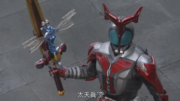 假面騎士Kabuto-47[(028829)10-37-06].JPG