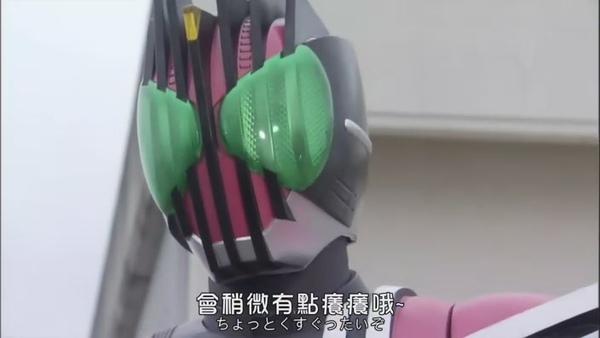 [KRL][Kamen_Rider_Decade][09][BIG5_JP][RMVB][(028093)06-47-28].JPG