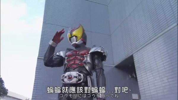 假面騎士Decade-06[(030308)12-30-30].JPG