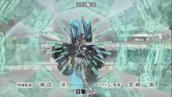 假面騎士Decade-11[(004200)12-44-42].JPG
