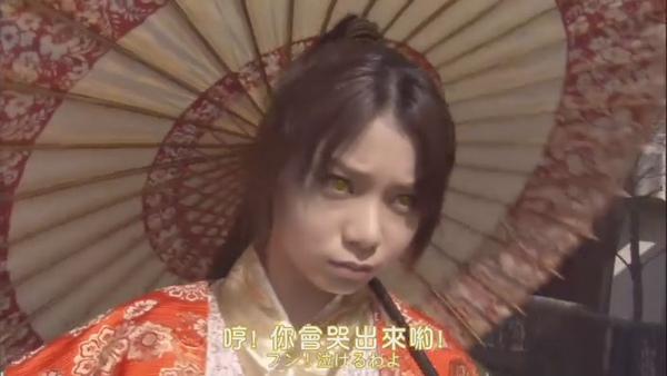 假面騎士Decade-14[(020396)07-09-48].JPG