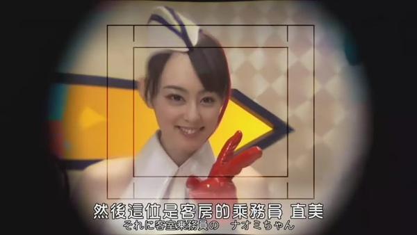 假面騎士Decade-15[(005341)22-24-27].JPG