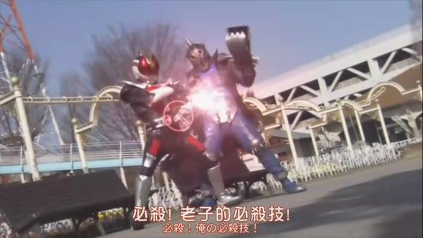 假面騎士Decade-15[(013406)22-31-53].JPG