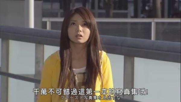 假面騎士Decade-21[(013910)09-05-07].JPG