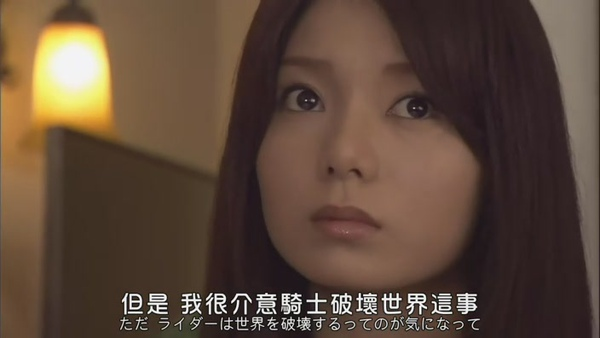 假面騎士Decade-25[(010218)11-17-53].JPG