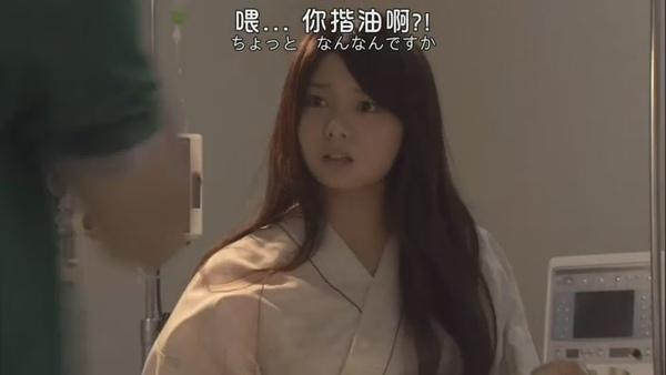 假面騎士Decade-27[(027880)10-12-09].JPG