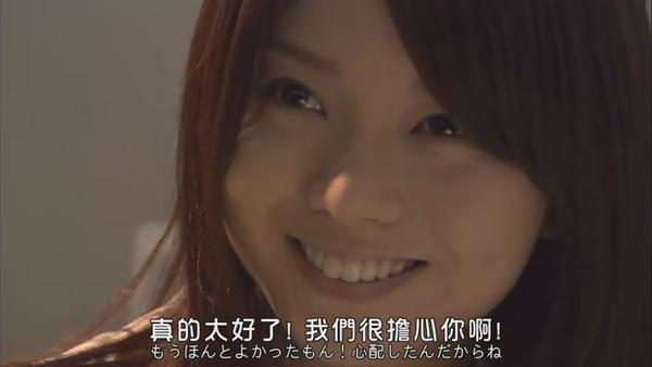 假面騎士Decade-27[(028046)10-12-20].JPG