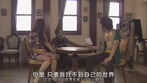 假面騎士Decade-27[(032151)10-17-00].JPG