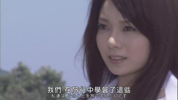 假面騎士Decade-31[(021649)12-25-14].JPG