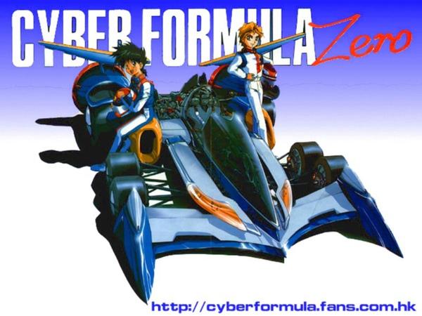 CyberFormula07.jpg