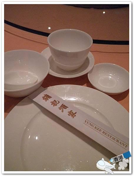 香港day- 20110320 P3200356.JPG