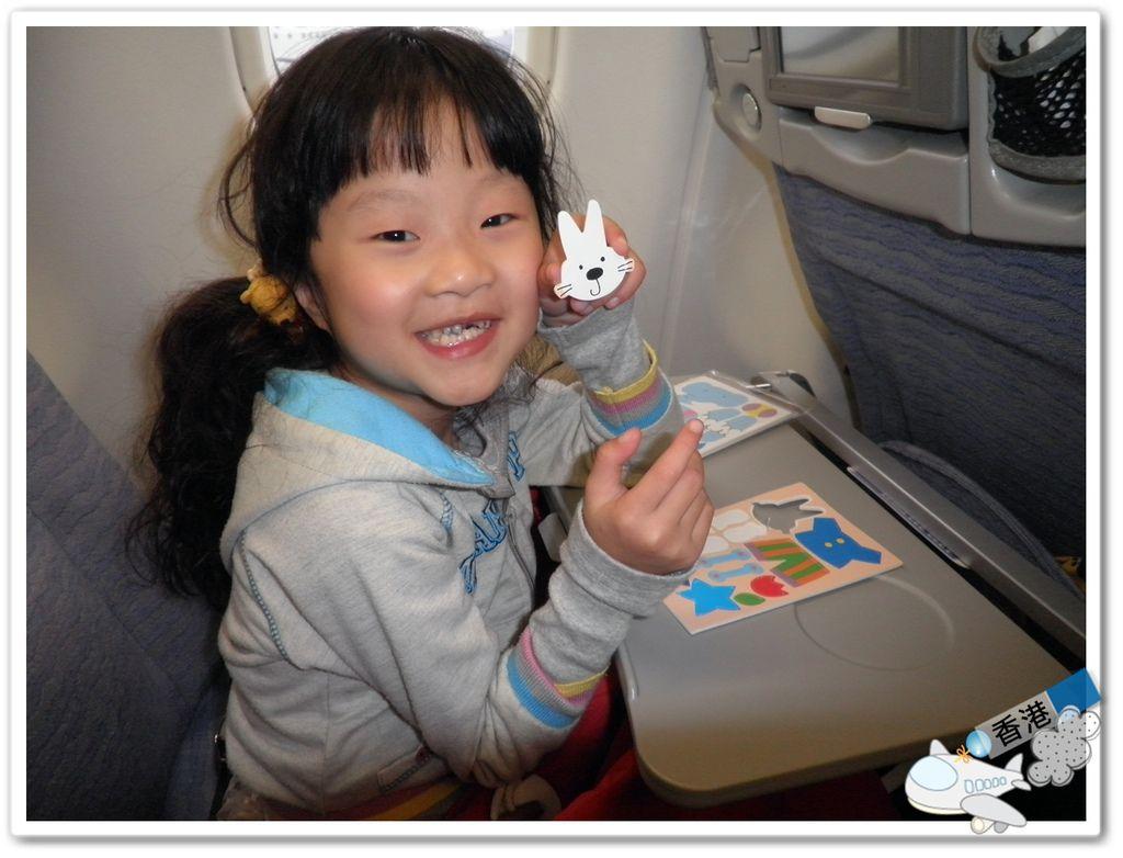 香港day- 20110318 P3180001.JPG