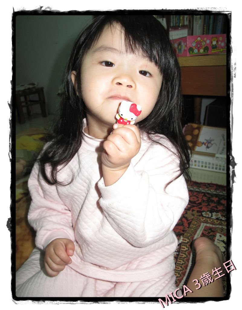 MICA3歲生日IMG_6877-20110225.JPG