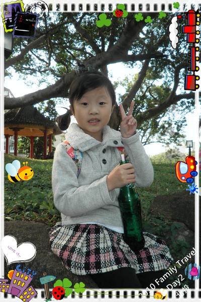 2010家庭旅行day2053.jpg