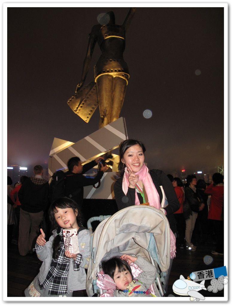 香港day-20110319 IMG_7541.JPG
