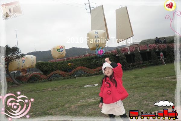 2010家庭旅行038.jpg