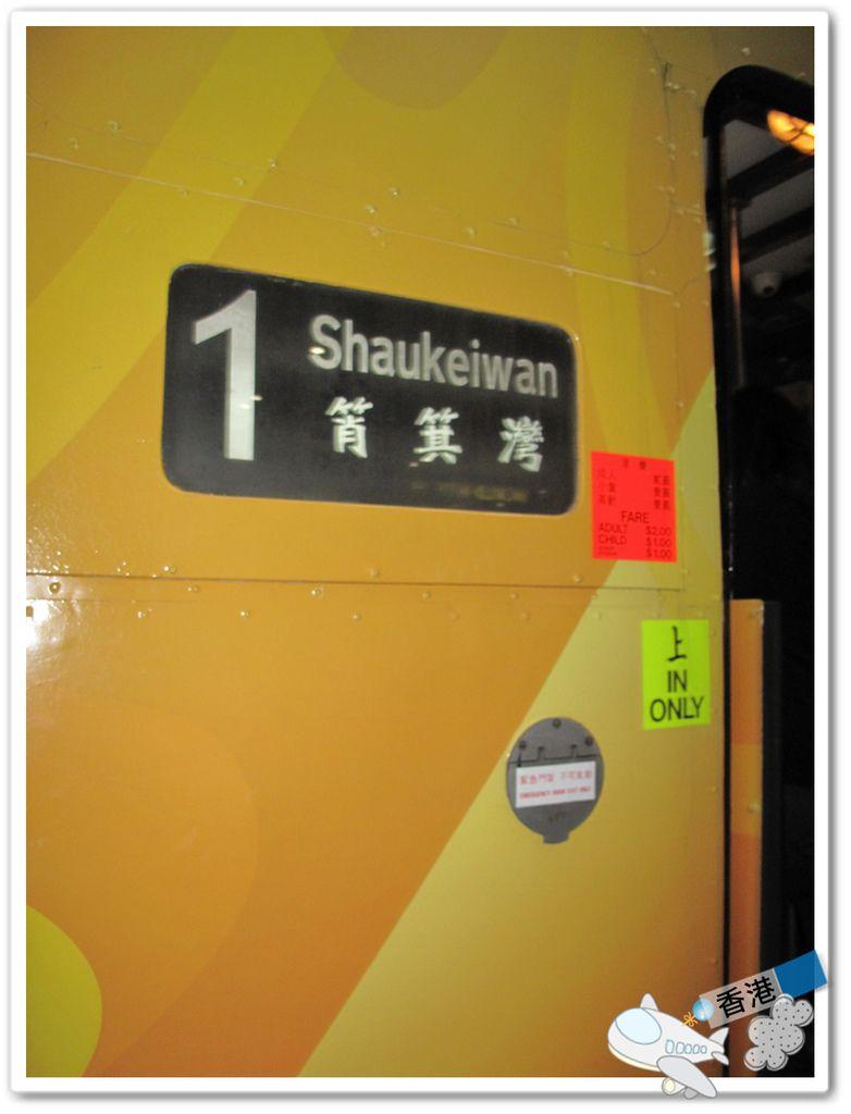 香港day- 20110320 IMG_7707.JPG
