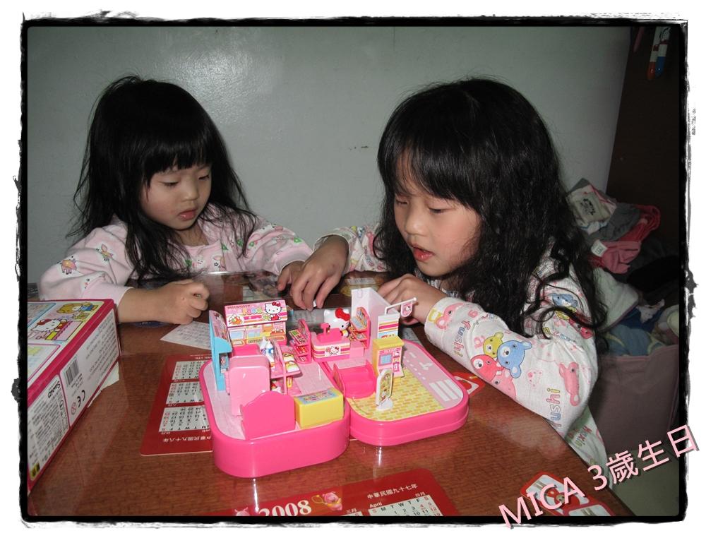 MICA3歲生日IMG_6884-20110308.JPG