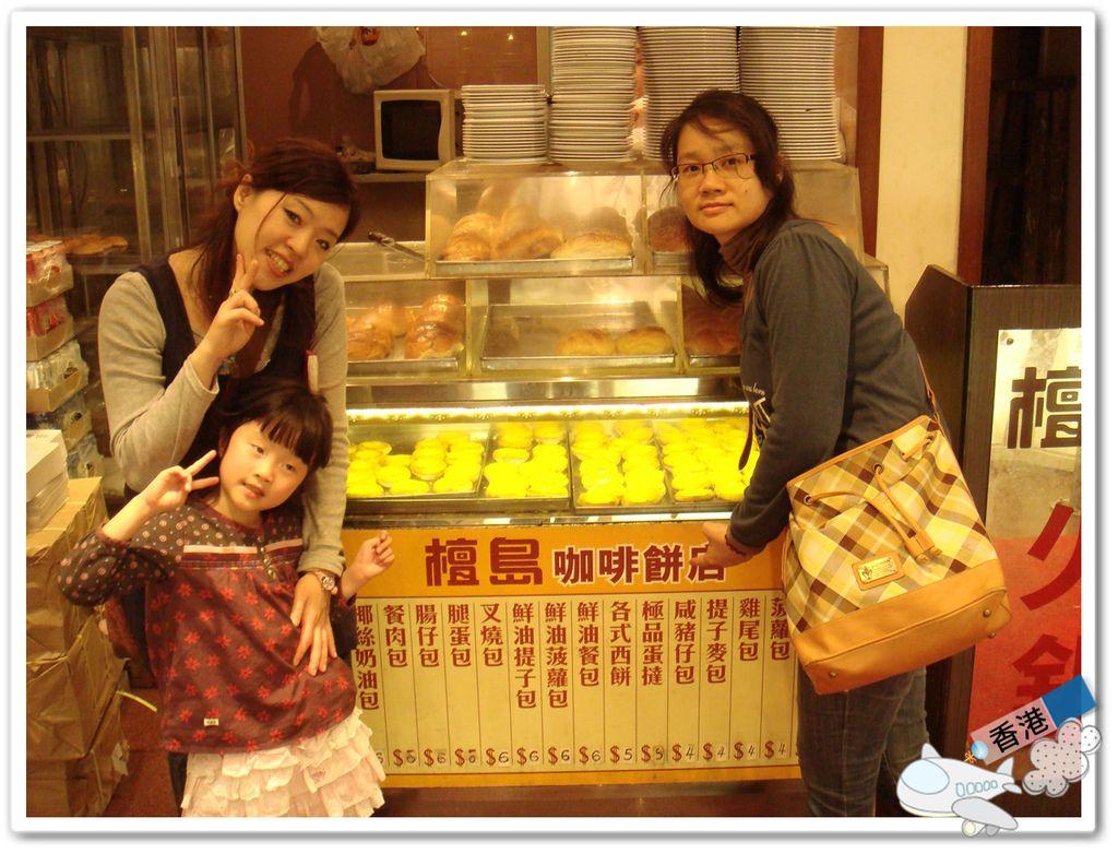 香港day- 20110320小甯DSC02254.JPG
