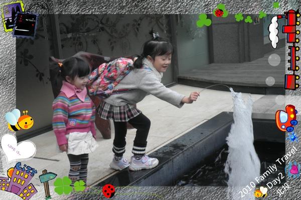 2010家庭旅行day2043.jpg