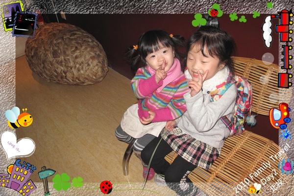 2010家庭旅行day2022.jpg