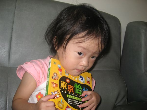 我喜歡看書!