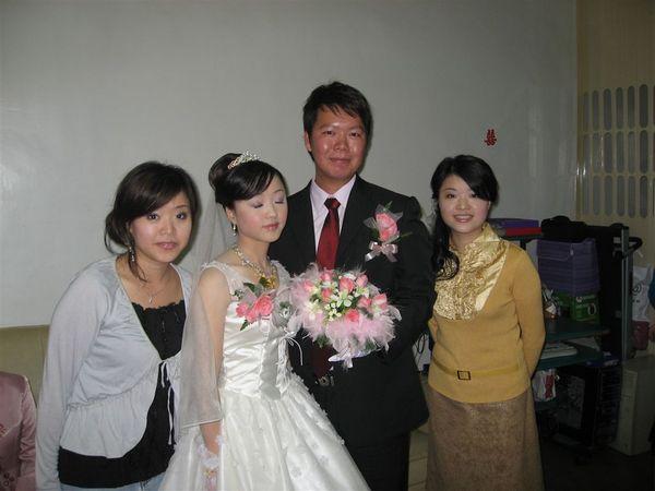 今天大姨結婚喔~