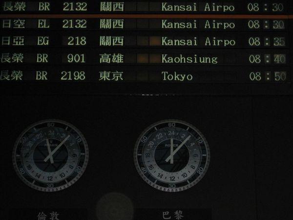 2006年11月1日 早上8:50 搭 長榮 BR2198 往 東京