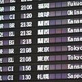 第一次兩個人自由行的我和老公,看到自己要搭的班機指示,還是不免興奮的拍了做紀念